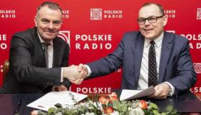 ЄМС і Польське радіо відкриють у Варшаві регіональний навчальний центр, де готуватимуть журналістів із України