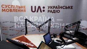 На «Українському радіо» запустять нові проекти напередодні президентських виборів