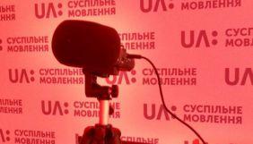 На «Українському радіо» виходитиме програма «Інклюзивний світ» Харківської філії Суспільного