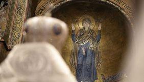 Три суспільні телеканали та «Українське радіо» транслюватимуть наживо церемонію інтронізації митрополита Епіфанія