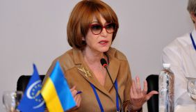У Тетяни Лебедєвої закінчився термін повноважень як голови наглядової ради НСТУ