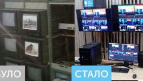 Суспільний канал Київщини перейшов на широкоекранний формат мовлення