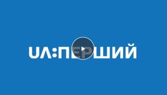 До кінця лютого має запрацювати мобільний додаток з каналами «UА:Перший» та «UА: Культура»
