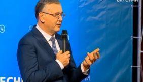 Суд відмовив у позові кандидату в Президенти Гриценку проти суспільного каналу «UA: Суми»