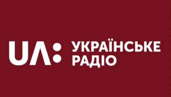 На «Українському радіо» створили карту з інтернет-мовленням всіх обласних радіостанції з мережі Суспільного