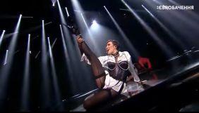 Maruv зможе представляти Україну на «Євробаченні-2019», якщо відмовиться від гастролей у Росії – НСТУ