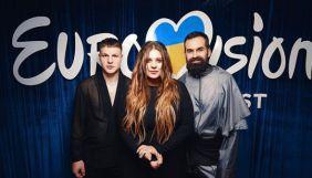 Kazka відмовила НСТУ у пропозиції поїхати на «Євробачення-2019»