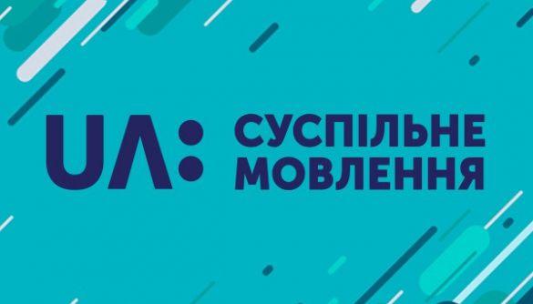 За 4 місяці трансляції в аналогу НСТУ сплатить Концерну РРТ понад 11 млн грн, а за рік на супутнику – $430 000