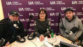 На радіо «Культура» оновили команду ранкової програми