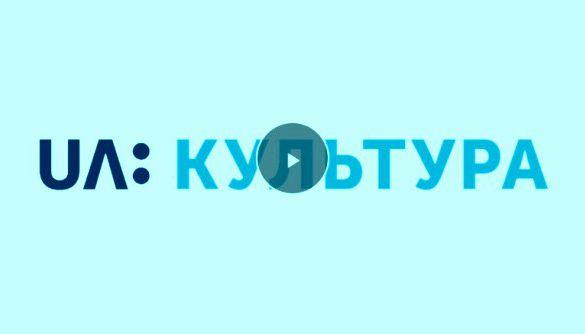 9 березня канал «UA: Культура» присвятить ефір лауреатам Шевченківської премії (Доповнено)