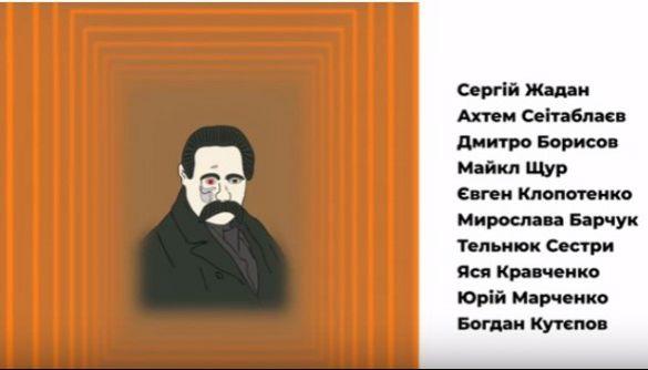 9 березня канал «UA: Культура» зранку до півночі показуватиме контент, в якому буде «Шевченко для всіх поколінь»