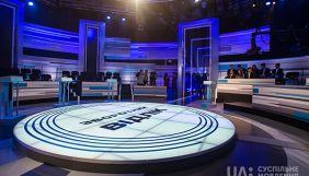 Дебати на Суспільному взяли показники, удвічі вищі за середні «UA: Першого»