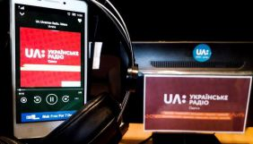 На «Українському радіо Одеса» стартує спецпроект «Віртуальний музей Одеського радіо»