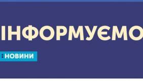«UA: Перший» не забезпечив широкого висвітлення виборчої кампанії – звіт за підтримки Ради Європи