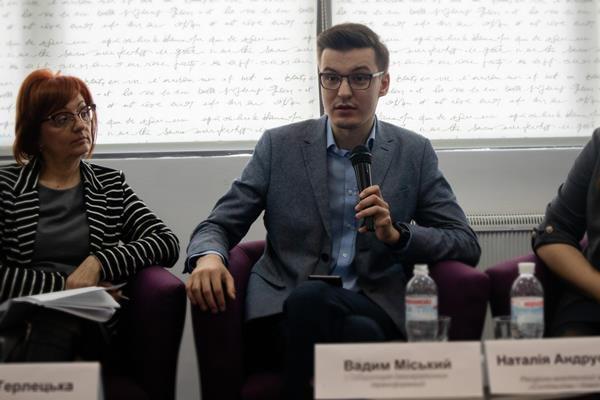 Суспільний мовник потребує кращої взаємодії зі своєю аудиторією на регіональному рівні — Вадим Міський