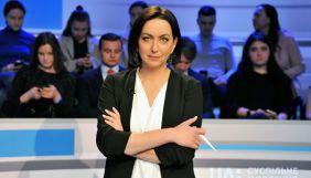 Дебати на Суспільному буде вести Мирослава Барчук, підготували 20 запитань