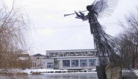Суспільне мовлення підготувало тематичні програми, фільми та виставу до роковин Чорнобильської трагедії