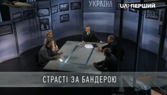 Посол Польщі обурений змістом програми про Бандеру на «UA: Першому» (ЛИСТ)