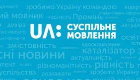 Представники громадянського суспільства серед «червоних ліній» для Зеленського назвали незалежність НСТУ