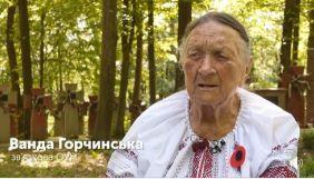 Відео про зв'язкову ОУН Ванду Горчинську телеканалу «UA: Тернопіль» у Фейсбуку переглянули понад 1 млн разів