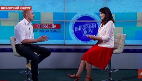 Полтавський «Виборчий округ. Співбесіда»: популізм не пройде