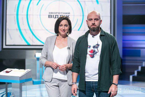 На «UA: Перший» повертається ток-шоу «Зворотний відлік» (ДОПОВНЕНО)