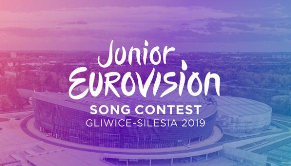 Суспільне оголосило склад журі нацвідбору на дитяче «Євробачення-2019»