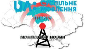 Моніторинг північних філій Суспільного в червні 2019 року