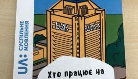 У НСТУ планують припинити контракти з членами правління Кольцовою, Макаровим та Никоненком