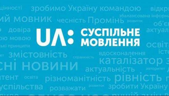 Ярослав Лодигін і Дмитро Хоркін увійшли до правління НСТУ
