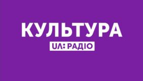 Новий сезон на «UA: Радіо Культура»: на суспільне радіо прийшли Вадим Карп'як та Богдан Нагайло