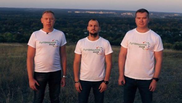 Андрій Шаповалов із «UA:Донбас» та ще двоє луганчан збираються поїхати у Луганськ на День міста (ВІДЕО)