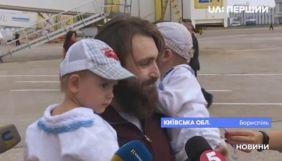 Повернення бранців Кремля, протести проти звільнення Цемаха, Кабмін проти Кличка й «культурна контрреволюція» в Одесі