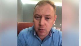 Андрій Шаповалов роз'яснив причину появи відео «Ми йдемо в Луганськ»