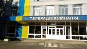На Суспільному оголосили конкурс на посаду продюсера «UA: Житомир»