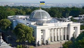 У проєкті Держбюджету-2020 на Суспільне передбачено 2 млрд 11 млн грн