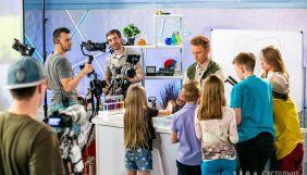 На Суспільному розпочали зйомки наукового шоу для дітей