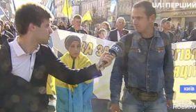 Протести проти капітуляції та перемога «Приватбанку»: тематичний моніторинг новин «UA: Першого» за 14–19 жовтня