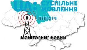 Моніторинг новин північних філій Суспільного за вересень