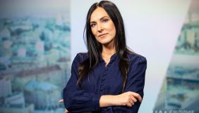Ольга Сніцарчук: «Теми дня» на Суспільному з Нового року не буде