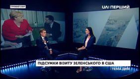 Ольга Сніцарчук розповіла, що на Суспільному буде замість «Теми дня»
