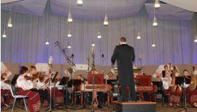 28 листопада – ювілейний концерт Академічного оркестру народної та популярної  музики Українського радіо