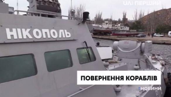 Повернення випатраних кораблів, дедалі більші втрати на фронті, скандали зі «слугами народу» і блокування справ Майдану