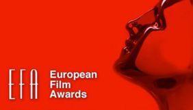 «UA: Перший» та «UA: Культура» покажуть наживо Церемонію вручення премій Європейської кіноакадемії