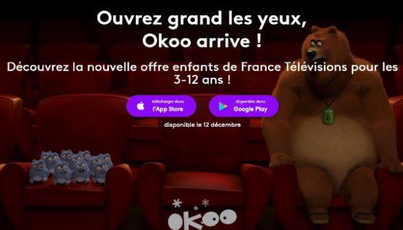 Суспільний мовник Франції запустив відеоплатформу для дітей від 3 до 12 років