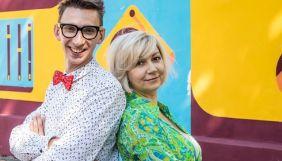 Нічні вахтери «Українського радіо»