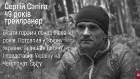 На каналі «UA: Тернопіль» запустили спецпроєкт «ЗміниТи»