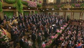 «UA: Перший» і «UA: Культура» на Новий рік наживо покажуть концерт із Відня