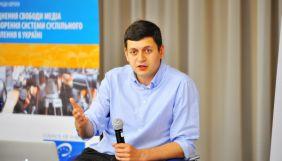 Дмитро Хільченко працює на Суспільному над проєктом NewsHouse