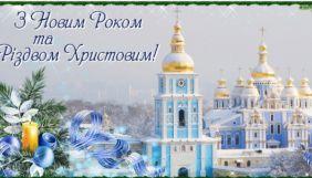 «UA: Перший» і «UA: Культура» покажуть наживо Різдвяні богослужіння з Михайлівського та Патріаршого соборів